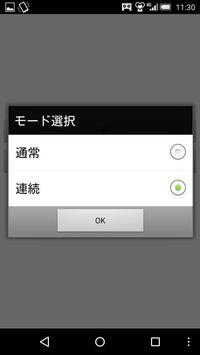 Voice memo screenshot 6