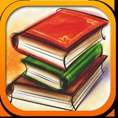 Сказки и рассказы для детей icon
