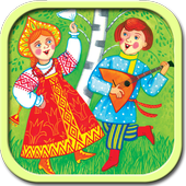 Русские народные песни беспл. icon