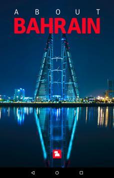 About Bahrain apk screenshot