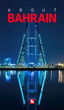 About Bahrain poster