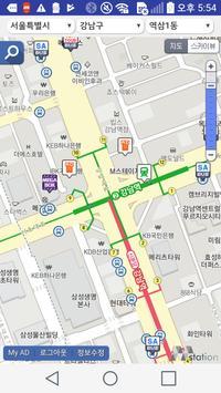 엠스테이션 apk screenshot