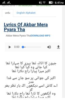 Noha Manqabat lyrics screenshot 2