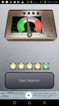 Lie Detector Machine Prank New screenshot 2