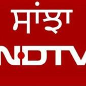 NDTV Sanjha icon