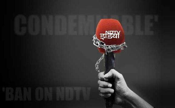 NDTV Sanjha poster