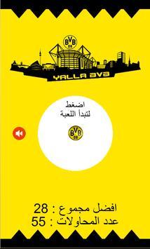 Yalla BVB poster
