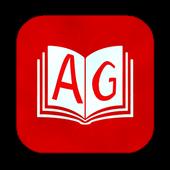 Self Learning Language icon