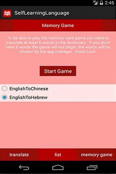 Self Learning Language screenshot 10