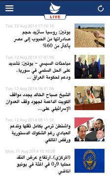 alkout TV channel apk screenshot