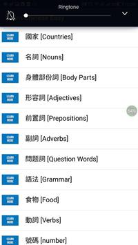 Learn Chinese Easy screenshot 15
