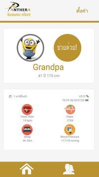 Panthera apk screenshot