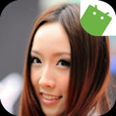 China Girl icon