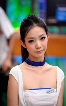 China Girl poster