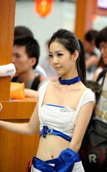 China Girl apk screenshot