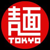 Tokyo Ramen icon