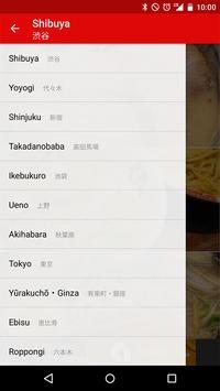Tokyo Ramen screenshot 3