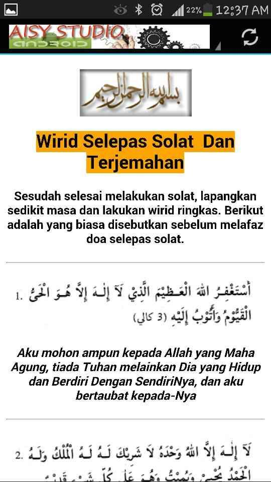 Wirid Selepas Solat Fardhu For Android Apk Download