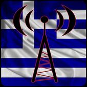 Top Ελληνικό Ραδιόφωνο Zeichen