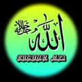 Ruqyah Pendinding Diri MP3