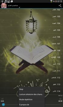 Quran by Abdulmohsen Al-Qasim screenshot 4
