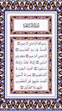 MP3 Al Qur'an Digital (30 Juz) screenshot 5