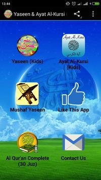 Yaseen & Ayat Al-Kursi (Kids) poster