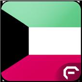Kuwait Radio icon