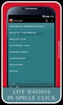 Oman Radio screenshot 1