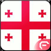 Georgia Radio icon
