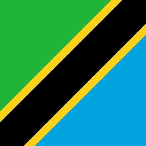 Tanzania National Anthem