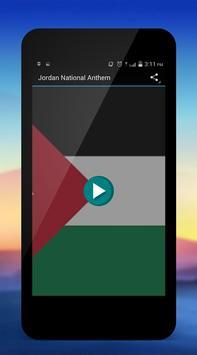 Jordan National Anthem poster