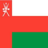 Oman National Anthem icon