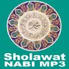 Sholawat Nabi Lengkap MP3 アイコン