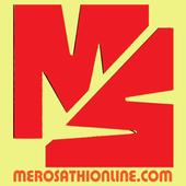 Mero Sathi icon