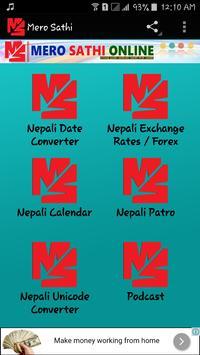 Mero Sathi poster