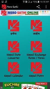 Mero Sathi apk screenshot