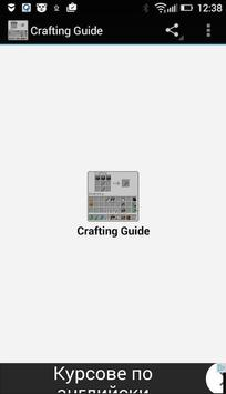 Crafting Guide poster