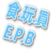 E.P.B Hong Kong Food Play Buy icon