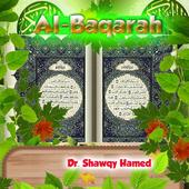 Al Baqarah By Dr. Shawqy Hamed icon