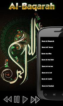 Al Baqarah By Dr. Shawqy Hamed screenshot 4