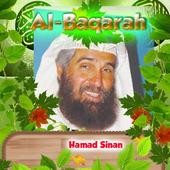 Al Baqarah By Hamad Sinan icon
