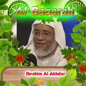 Al Baqarah By Ibrahim AlAkhdar icon