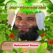 Al Baqarah By Muhammad Hassan icon