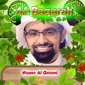 Al Baqarah By Nasser Al Qatami icon