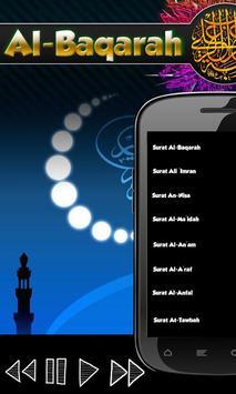 Al Baqarah By Nasser Al Qatami apk screenshot