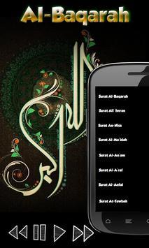 Al Baqarah By Nasser Al Qatami screenshot 4