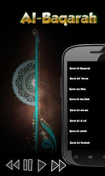 Al Baqarah By Salah al-Budair apk screenshot