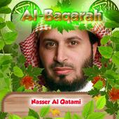 Al Baqarah By Saad al-Ghamdi icon