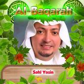 Al Baqarah By Sahl Yasin icon